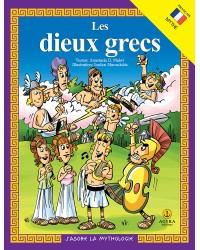 Les Dieux Grecs / Οι Θεοί των αρχαίων Ελλήνων | E-BOOK